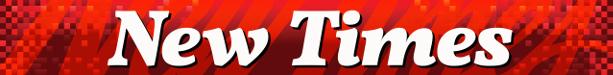 ntslo_main_logo